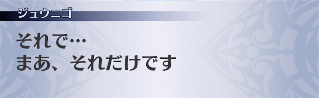 f:id:seisyuu:20210305192843j:plain