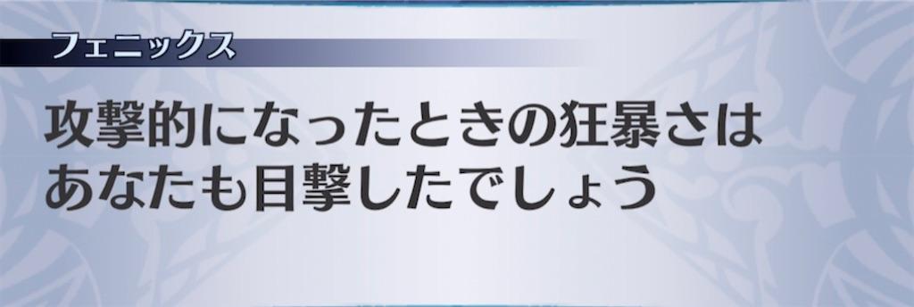 f:id:seisyuu:20210305193053j:plain