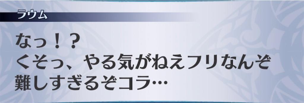 f:id:seisyuu:20210305194443j:plain