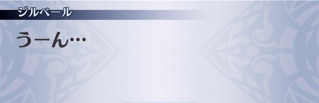 f:id:seisyuu:20210305210718j:plain