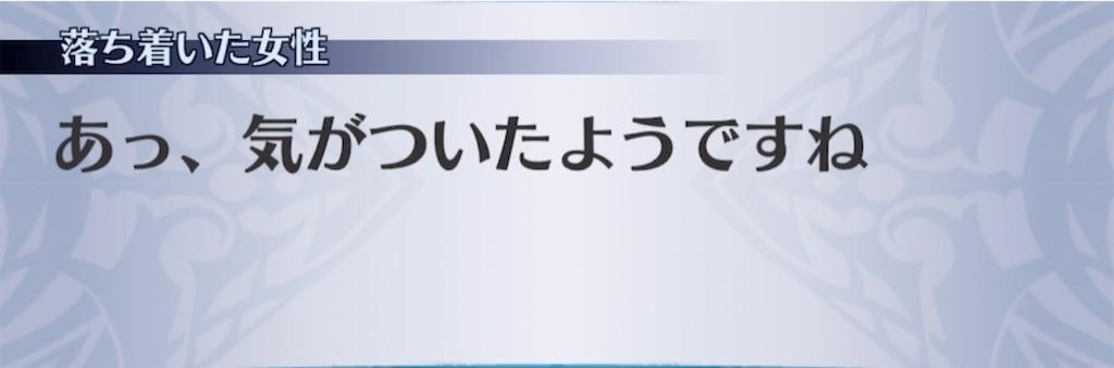 f:id:seisyuu:20210305210721j:plain