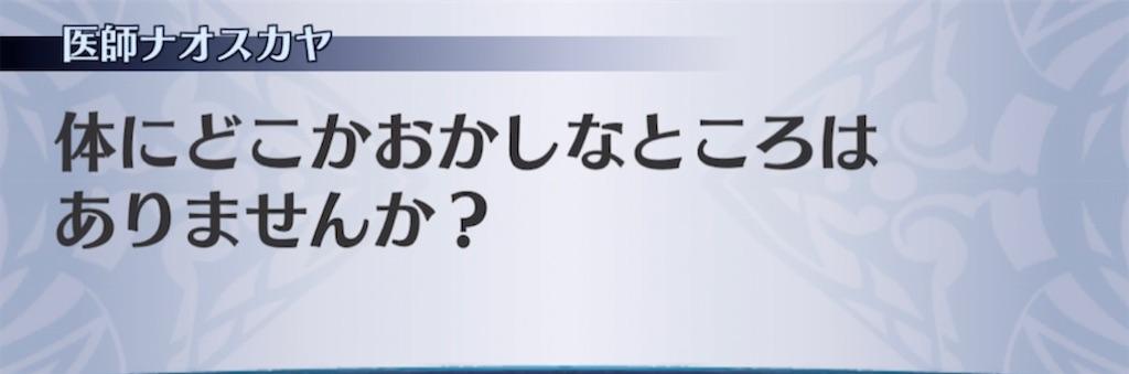 f:id:seisyuu:20210306182436j:plain
