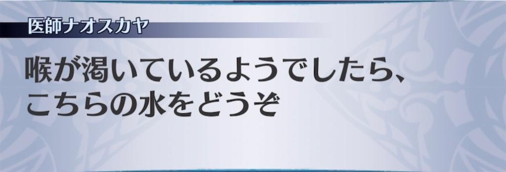 f:id:seisyuu:20210306182439j:plain
