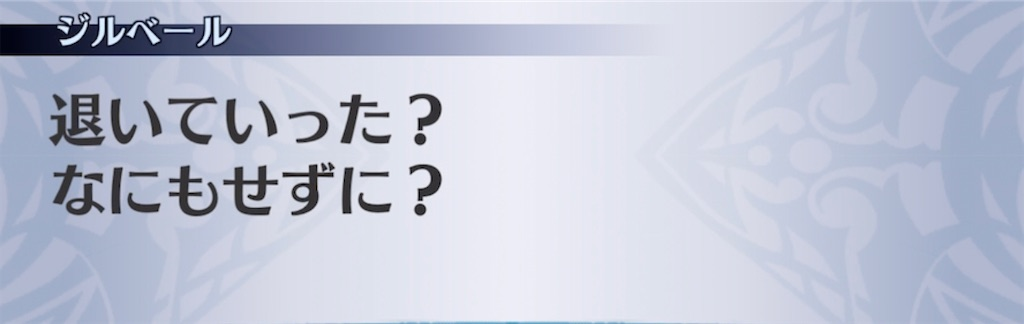 f:id:seisyuu:20210306191545j:plain