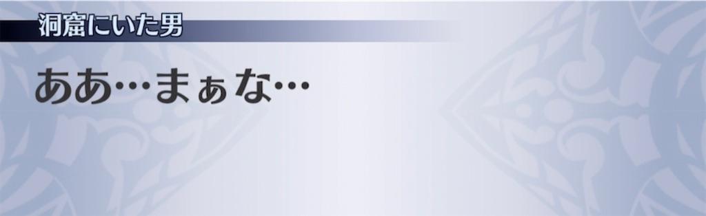 f:id:seisyuu:20210306191548j:plain