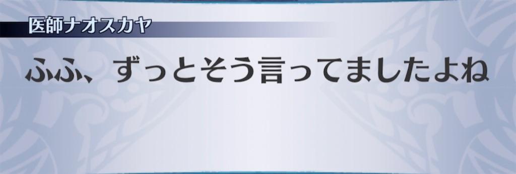 f:id:seisyuu:20210306195255j:plain