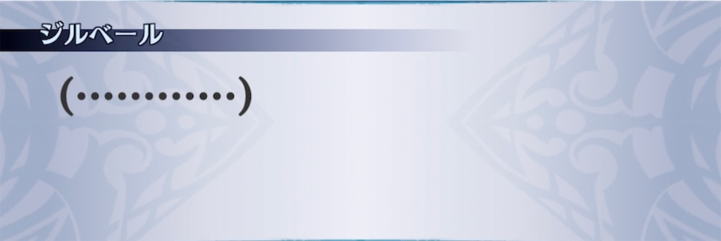 f:id:seisyuu:20210306195423j:plain