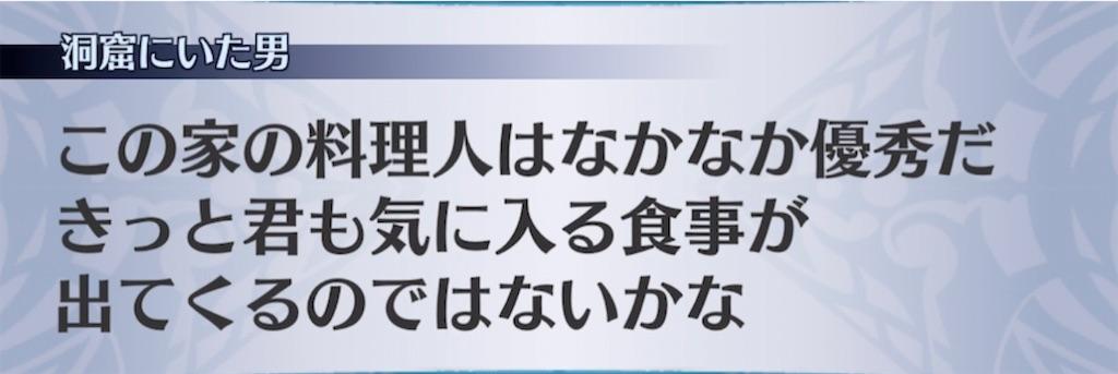 f:id:seisyuu:20210306200621j:plain