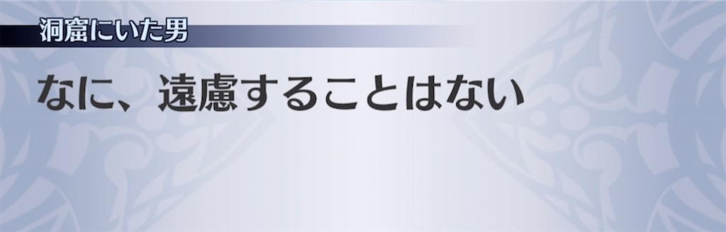 f:id:seisyuu:20210306200723j:plain