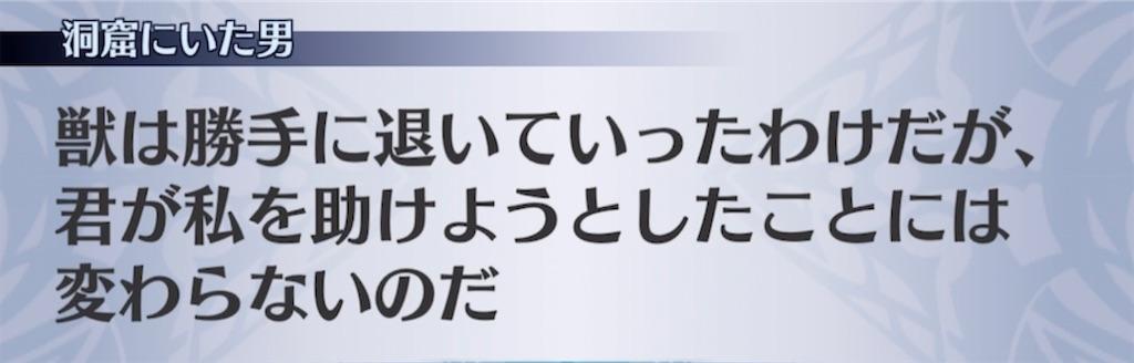 f:id:seisyuu:20210306200726j:plain