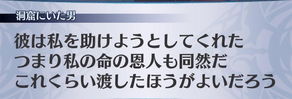 f:id:seisyuu:20210306200821j:plain