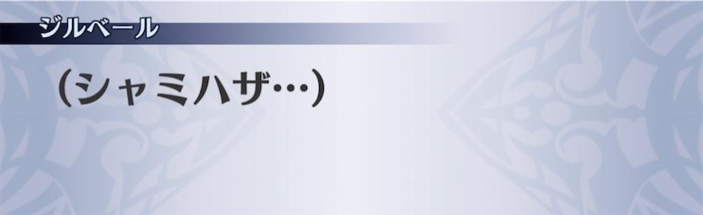 f:id:seisyuu:20210306201015j:plain