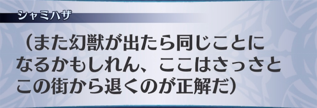 f:id:seisyuu:20210306201022j:plain
