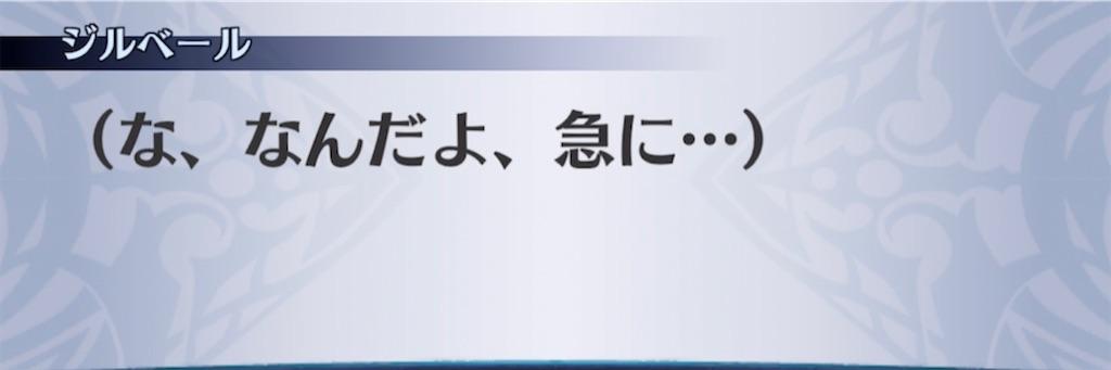 f:id:seisyuu:20210306201026j:plain