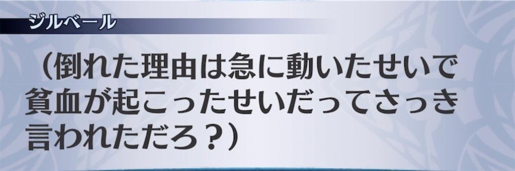 f:id:seisyuu:20210306201030j:plain