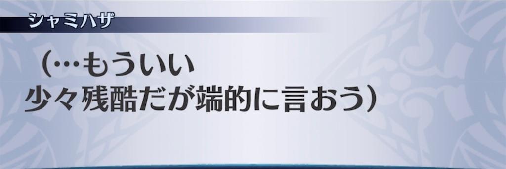 f:id:seisyuu:20210306201147j:plain