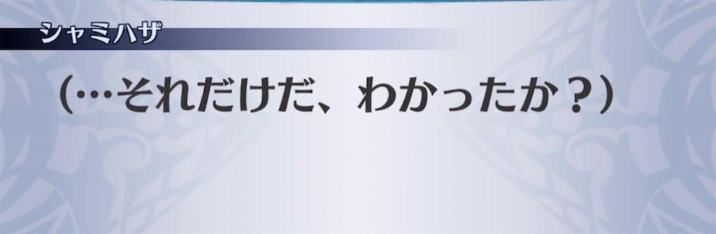 f:id:seisyuu:20210306201200j:plain