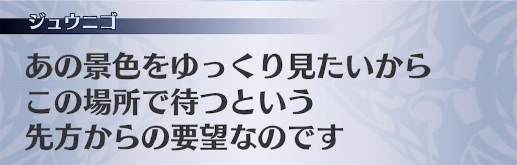 f:id:seisyuu:20210307204727j:plain
