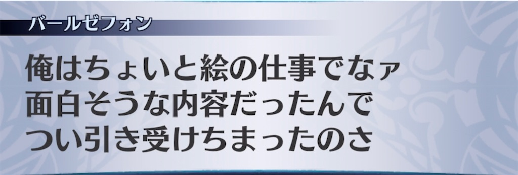 f:id:seisyuu:20210307210027j:plain