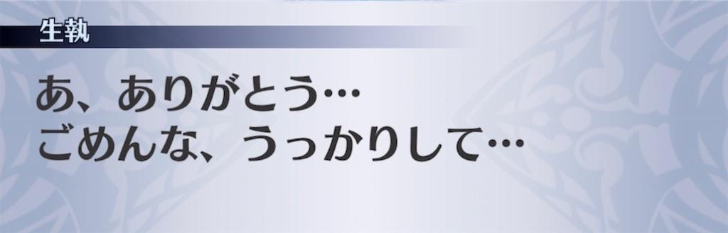 f:id:seisyuu:20210307210726j:plain
