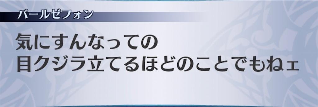 f:id:seisyuu:20210307210804j:plain