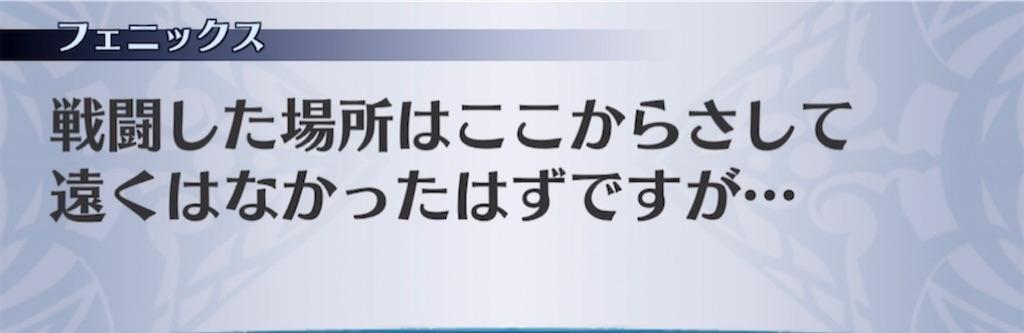 f:id:seisyuu:20210307210942j:plain