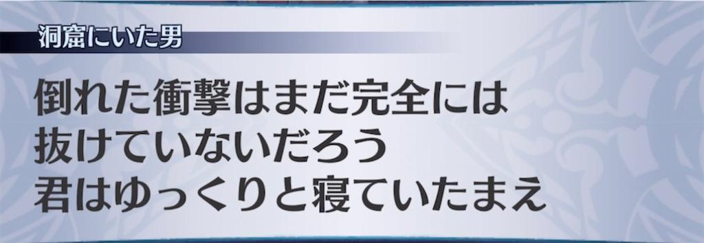 f:id:seisyuu:20210307211031j:plain