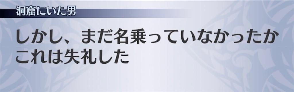f:id:seisyuu:20210307211440j:plain