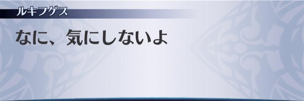 f:id:seisyuu:20210307211452j:plain