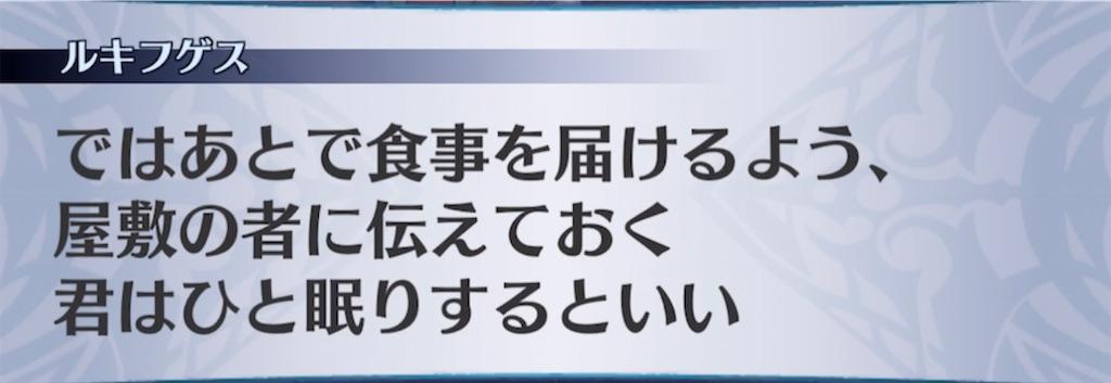 f:id:seisyuu:20210307211455j:plain