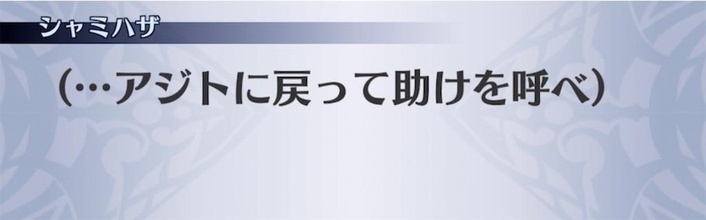 f:id:seisyuu:20210307211631j:plain