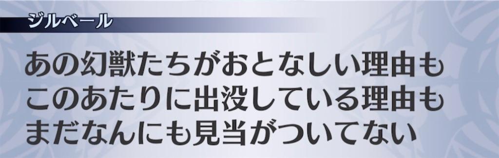 f:id:seisyuu:20210307211752j:plain