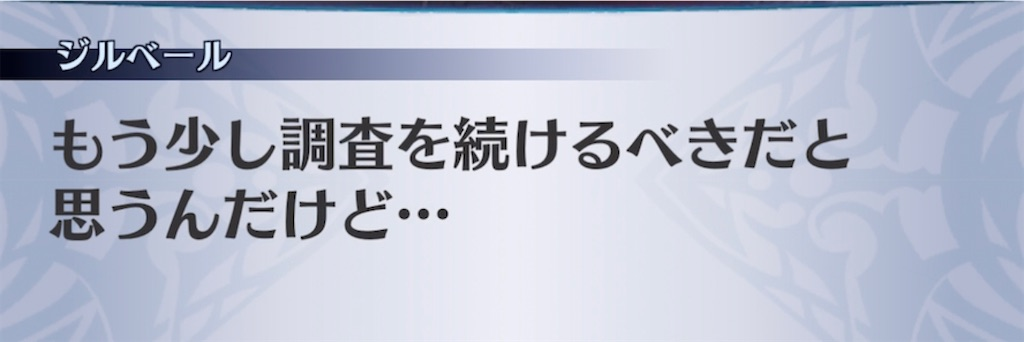 f:id:seisyuu:20210307211757j:plain