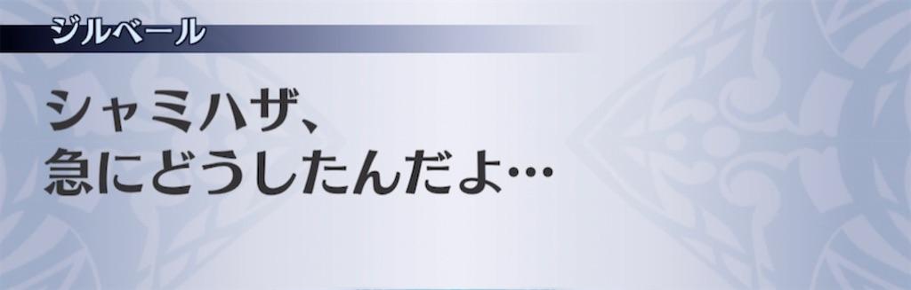 f:id:seisyuu:20210307211918j:plain