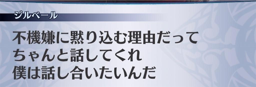 f:id:seisyuu:20210307211927j:plain