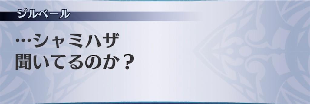 f:id:seisyuu:20210307211936j:plain