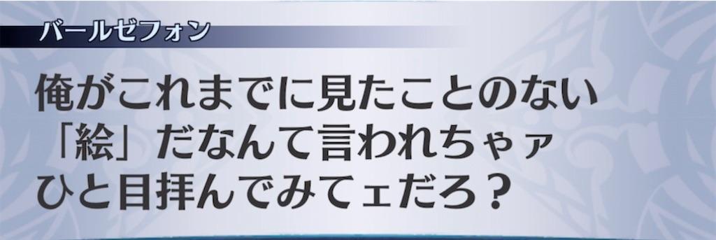 f:id:seisyuu:20210308182200j:plain