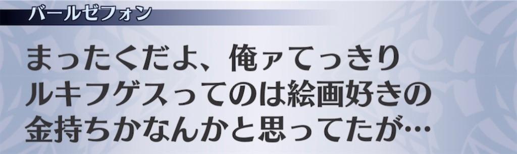 f:id:seisyuu:20210308182750j:plain
