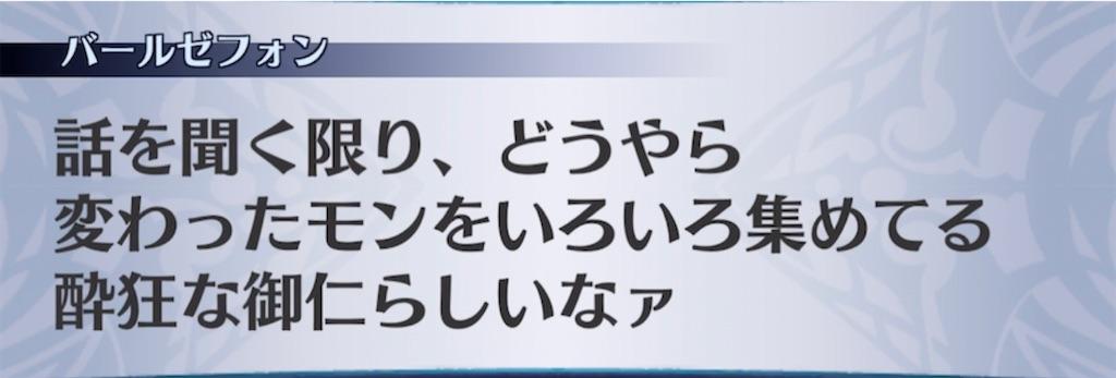 f:id:seisyuu:20210308182752j:plain