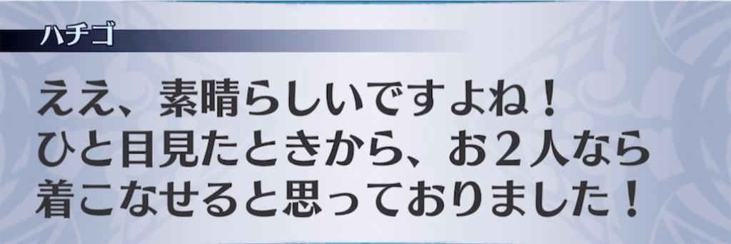 f:id:seisyuu:20210308200034j:plain
