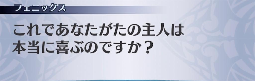 f:id:seisyuu:20210308200703j:plain