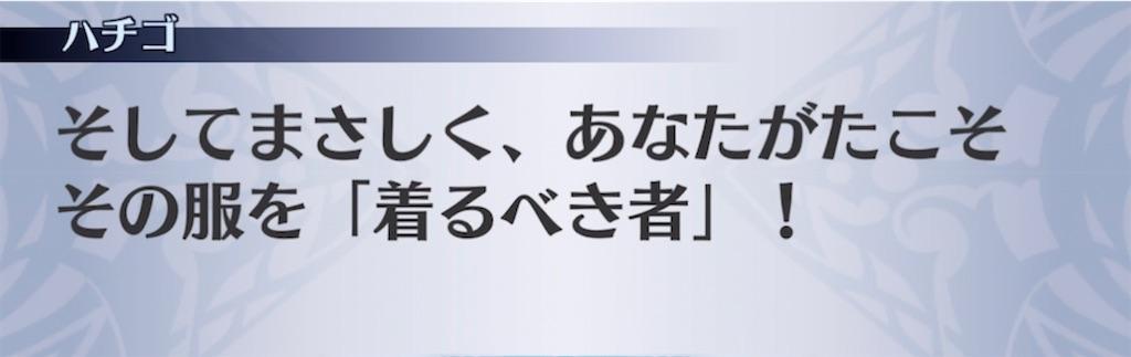 f:id:seisyuu:20210308200716j:plain
