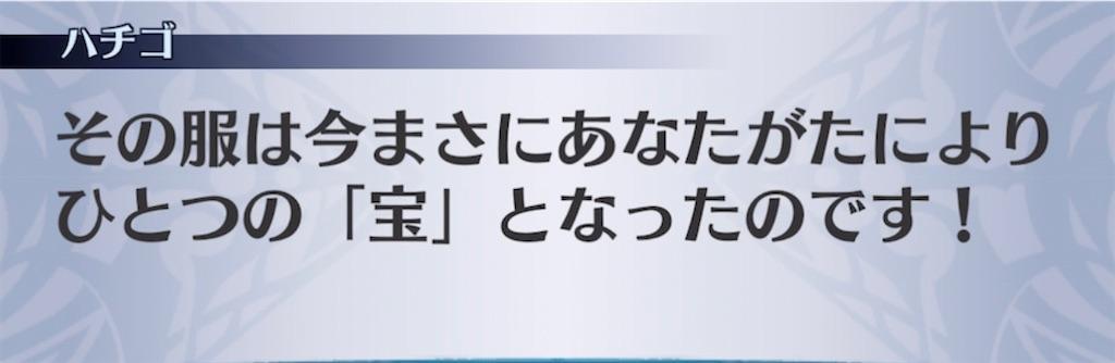 f:id:seisyuu:20210308200722j:plain