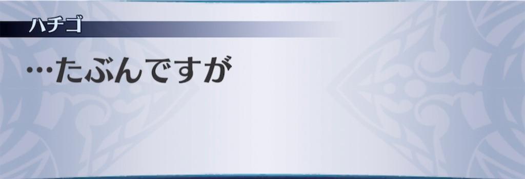f:id:seisyuu:20210308200802j:plain