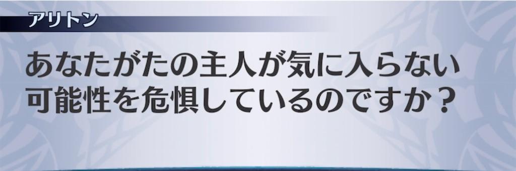 f:id:seisyuu:20210308201948j:plain