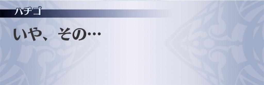f:id:seisyuu:20210308201952j:plain