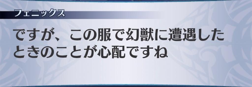 f:id:seisyuu:20210308202309j:plain