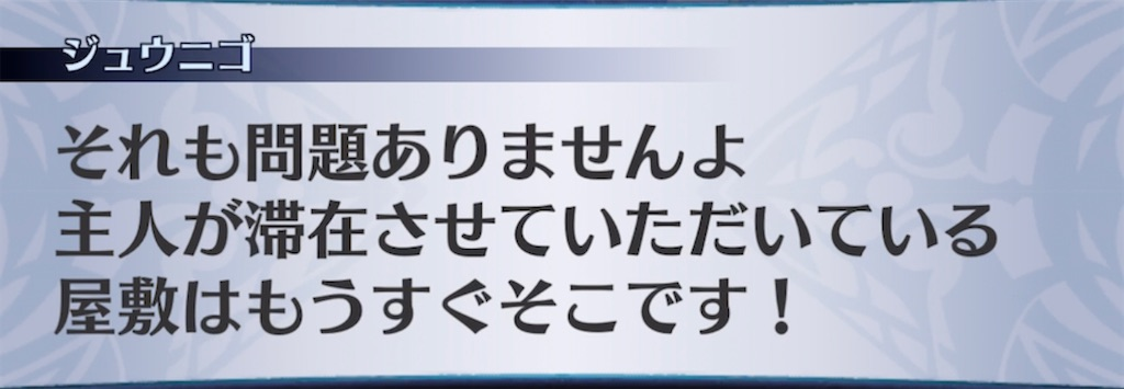 f:id:seisyuu:20210308202317j:plain