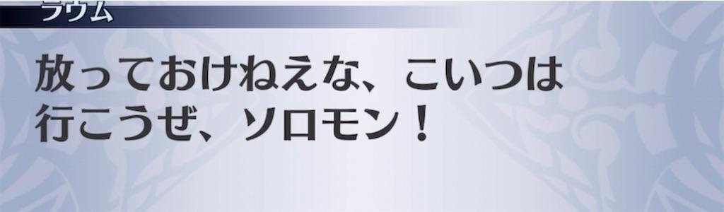 f:id:seisyuu:20210308202507j:plain
