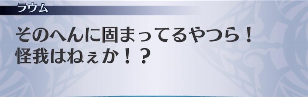 f:id:seisyuu:20210308220735j:plain